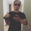 Кирилл, 20, г.Челябинск