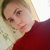 Ульяна, 17, г.Нерехта