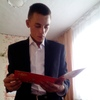 Aleksandr, 23, Uzhur