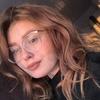 Алина, 20, г.Москва