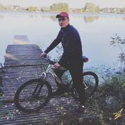 Сергей 26 Светловодск