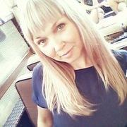 Алёна, 24, г.Бабушкин