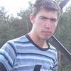 Саша, 31, г.Первомайск