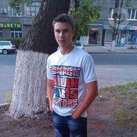 Дмитрий, 19 лет, Близнецы, Москва