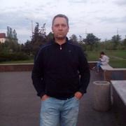 Александр 30 Кривой Рог