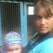 Лидия, 24, г.Черноморское