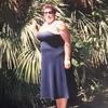 Elena, 70, Elektrogorsk