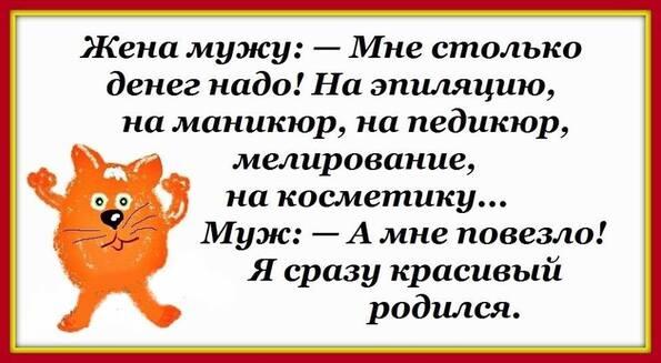 ПУТЕШЕСТВИЯ ФАСИБУЧКА МС | ДРУЖБА НАРОДОВ