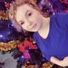 Лена, 25, г.Новосибирск