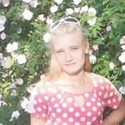 Анжелика, 28, г.Одесса