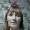 Наталья, 31, г.Ленинское