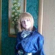 Валерия, 25, г.Торжок