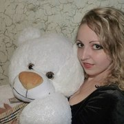 Юлия Продченко 32 Херсон