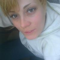 Наталия, 41 год, Рак, Киреевск