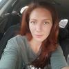 Она, 40, г.Москва
