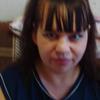 Светлана, 33, г.Артемовский