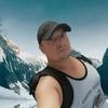 Евгений, 38, г.Спасск-Дальний