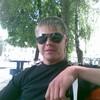 александр, 31, г.Арсеньево