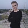 Михаил, 20, г.Павлоград