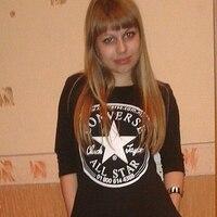 Анастасия, 32 года, Рак, Москва