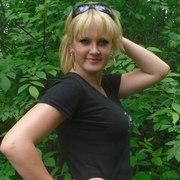 Диана, 27, г.Сергиевск