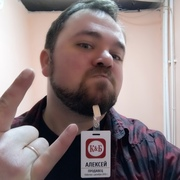 Лёха, 32, г.Нижний Тагил