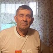евгении 69 Благовещенск (Башкирия)