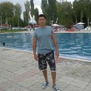Don 38 Бишкек