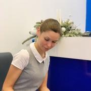 Ирина, 35, г.Нижний Новгород