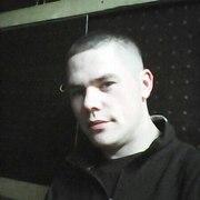 Александр, 30, г.Плесецк