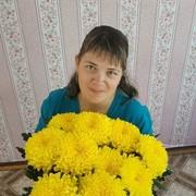 Олеся, 37, г.Красноперекопск