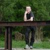 Andrey, 39, Baryshivka