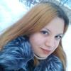 Наталья, 30, г.Южно-Сахалинск
