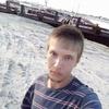Виталий, 22, г.Ханты-Мансийск