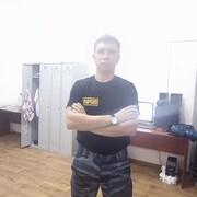 женек 31 Севастополь