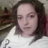 Яна, 27, г.Троицкое