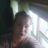 Ксюха, 33, г.Нефтеюганск