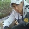 Женя, 30, г.Валуйки