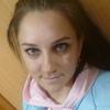 Настя, 27, г.Оренбург