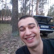 Знакомства в Носовке с пользователем Роман 24 года (Рыбы)