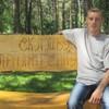 Дима майшев, 37, г.Гурьевск
