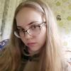 Эмилия, 19, г.Петропавловск-Камчатский