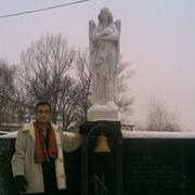 aryan 47 Киев
