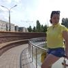 Lana, 35, г.Волжский (Волгоградская обл.)