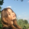 Лиза, 19, г.Краснодар