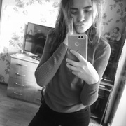 Юлия, 19, г.Абакан