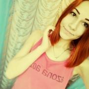 Анастасия, 23 года, Дева