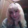 Мария, 26, г.Белая Церковь