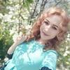 Елизавета, 23, г.Дятлово