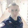 Александр, 21, г.Советский (Тюменская обл.)